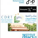 Invitation_Hommage_M_Dib_Marrakech_20_21_mai_2017